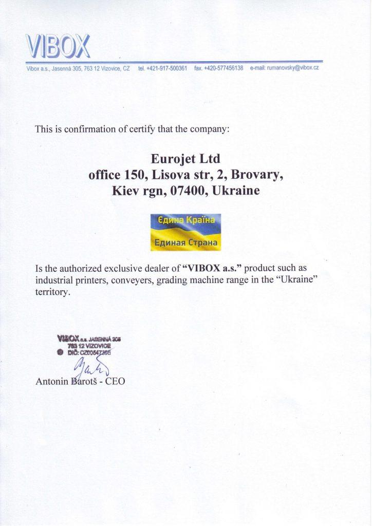 Сертифікат офіційного представника Vibox в Україні