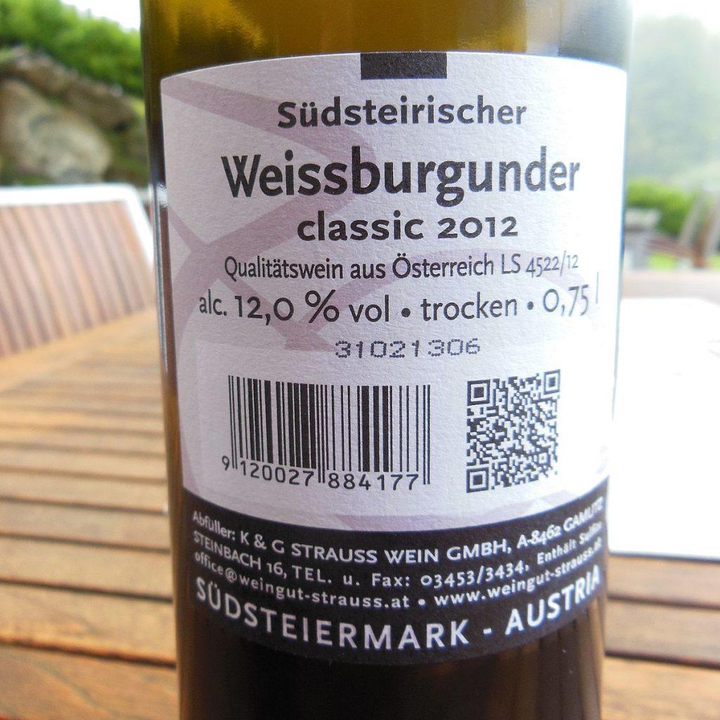 Маркування дати розливу і номера партії вина краплеструменевим маркувальником alphaJET mondo