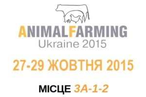 Стенд с маркировочным оборудованием на выставке ANIMALFARMING 2015