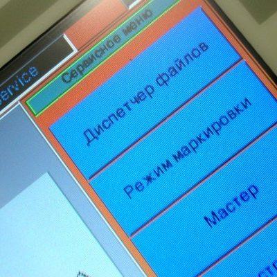 Интерфейс пользователя на русском языке лазерного маркиратора