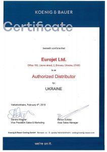 Сертификат представителя Koenig Bauer Coding GmbH в Украине