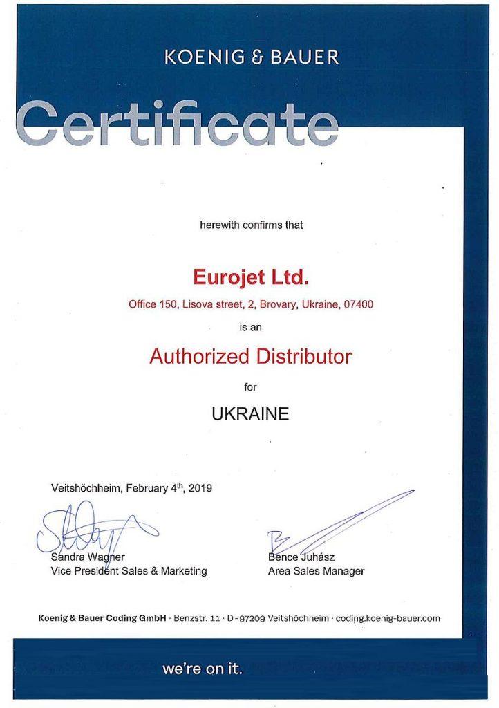 Сертификат представителя Koenig Bauer Coding GmbH ((KBA Metronic)) в Украине