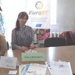 """Стенд ТОВ """"Євроджет""""  на виставці вакансій"""