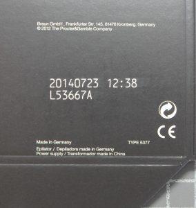 Лазерная маркировка на картонной упаковке электронных компонентов