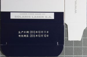 Пример лазерной маркировки на крашенной бумаге