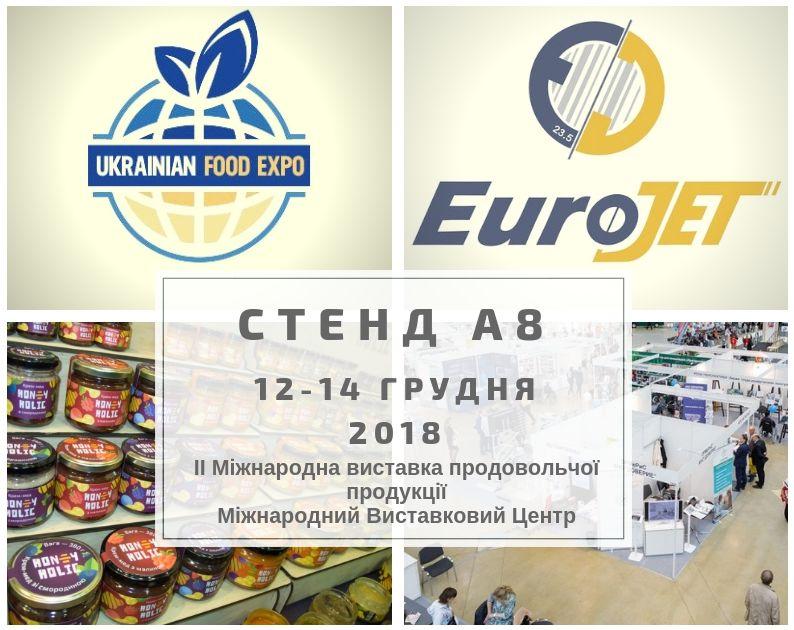 Ukrainian Food Expo 2018 - представлено маркировочное оборудование