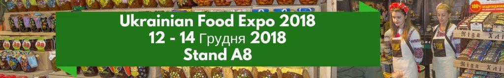 Продовольственная выставка - маркировочное оборудование