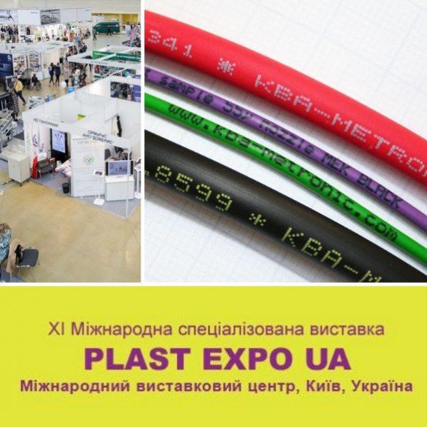 Plast Expo UA 2019 - будет представлено маркировочное и этикетировочное оборудование для экмтрузионных производств